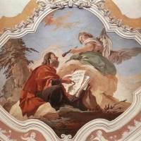 Исаия Пророк Кĕнеки