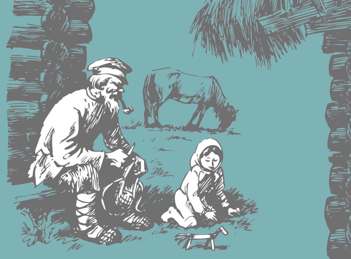 Трубина Мархви: Ача Чухнехи (3)