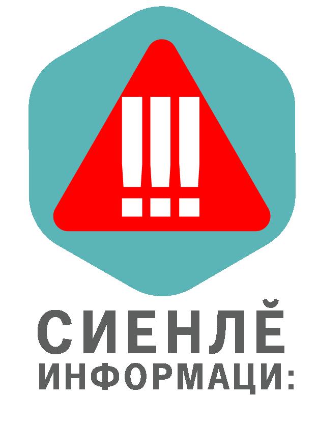 Sijen1