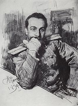 267px-zhirkiewicz1894