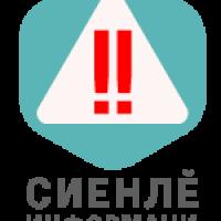 Константин Иванов:  Тăлăх арăм
