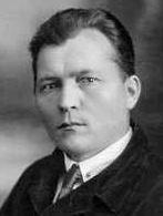 Николай Шупуççынни