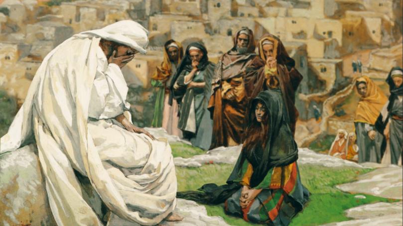 Иисус йĕнĕ